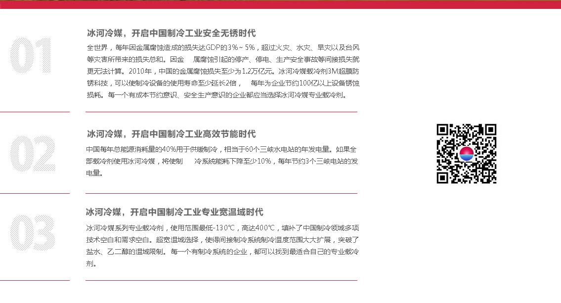 雷竞技app下载官方版raybet雷竞技app,雷竞技app下载官方版ios,冷库建造